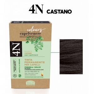 Μόνιμη Φυτική  βαφή μαλλιών Vegan με βιολογικά έλαια 4N Καστανό Βαφές Μαλλιών Βιολογικά Προϊόντα - hqbbs.gr